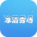 冰清直播二维码高清图片iOS版