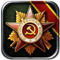 将军的荣耀iPhone版V1.3.1