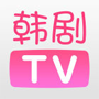 韩剧TV iPhone版v3.5