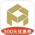 金螳螂家装修iPhone版v2.5.0