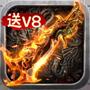 青龙偃月刀安卓版v1.0.13