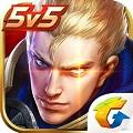 王者荣耀安卓版V1.13