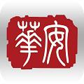 华安期货博易大师官方版v5.2.8.1
