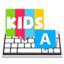 儿童打字大师mac版官方版v2.1.0_cai
