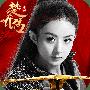 特工皇妃楚乔传安卓版v1.0.0.2