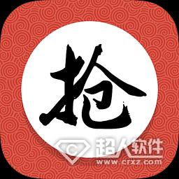 大师抢红包安卓版v1.2.4