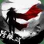 武林豪侠传安卓版v2.9.0