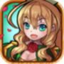 龙珠大作战安卓版v1.3