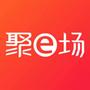 聚e场安卓版v3.0.9