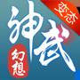 大话神武安卓版v1.1.0