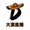 大漠直播安卓版v1.0.1