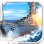 战舰大海战安卓版v1.5.3