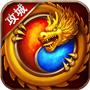 战龙城安卓版v6.0.2.610