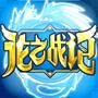 龙之战记安卓版v1.0