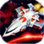 激战长空3D安卓版v1.1