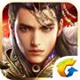 乱世王者iPhone版v1.2.8