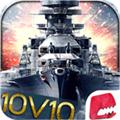 巅峰战舰iPhone版V1.5.0