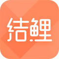结鲤iPhone版v1.1.6