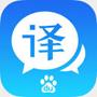 百度翻译iPhone版v7.1.1