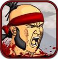 武术暴行安卓版V1.0