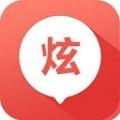 魔炫相册iPhone版v1.5