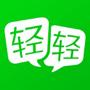 轻轻家教iPhone版v5.7.5
