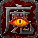 猎魔启示录iPhone版V1.0.3.2