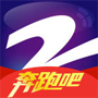 中国蓝TV iPhone版v2.0.2