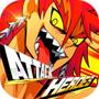 暴击英雄iPhone版v1.0.91