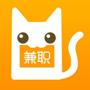 兼职猫iPhone版v3.7.6