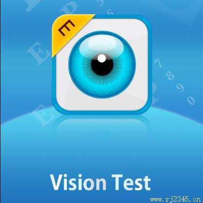 视力小测试app安卓版
