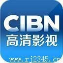 cibn高清影视安卓版
