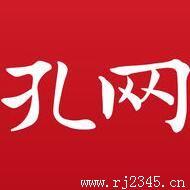 孔夫子旧书网iOS版