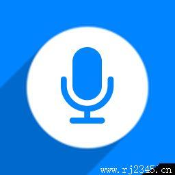 MP3录音软件专业版