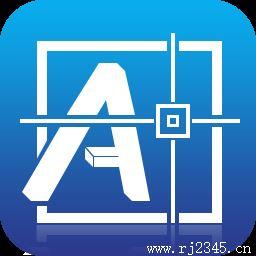 风云CAD编辑器 v1.0.0.1官方版
