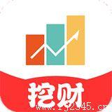 挖财宝下载介绍 挖财宝app下载中心