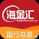 海金汇下载介绍 海金汇app下载中心