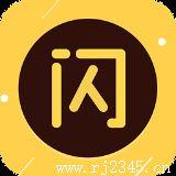 闪电降价下载介绍 闪电降价app下载中心